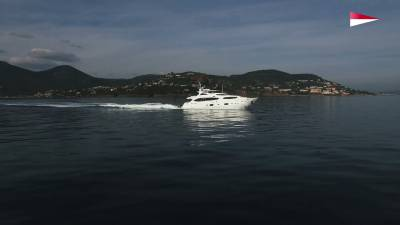 M/Y Lusia for sale