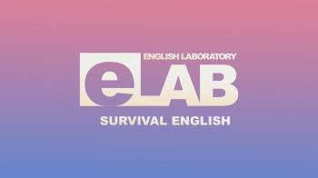 English Lab - Survival English